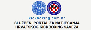 kickboxing_com_hr